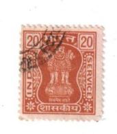 Timbre Oblitéré Inde - Inde