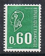 FRANCE N°1815a N**  Variété Gomme Tropicale - France