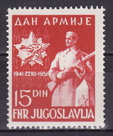 Yugoslavia 1951 Army Day, MNH (**) Michel 675 - Unused Stamps