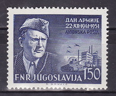 Yugoslavia 1951 Airmail - Army Day, Marshal Tito, MNH (**) Michel 676 - Unused Stamps