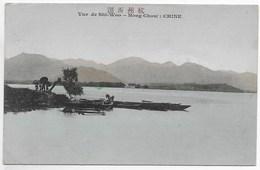 CPA  CHINE LOT DE 2 CARTES HONG CHOW  Vue De SHI WOO Et Pavillon De SOUN (celle-ci Feuilletée) - Chine