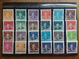 CINA - 24 Francobolli Differenti + Spese Postali - 1949 - ... Repubblica Popolare