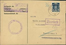 Saarland Bedarfsbrief 15 F Dienstmarke O Saarbrücken, Marke Oben Links Mit Kleiner Einkerbung (12-218) - Dienstmarken