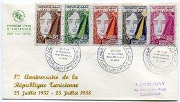 RC 10707 TUNISIE 1958 - 1er ANNIVERSAIRE DE LA RÉPUBLIQUE TUNISIENNE FDC 1er JOUR TB - Tunisia
