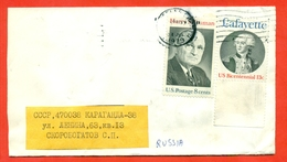 United States 1979.  The Envelope Is Really Past Mail. - Famous People