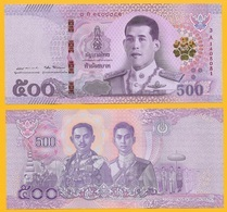 Thailand 500 Baht P-new 2018 UNC - Thaïlande