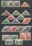 TANNU TUVA. 1936. Tuwa. URSS Soviet Issue. 15 YRS. REPUBLIC , CTO NH, FULL SET ! - Touva