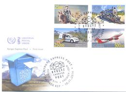 2014. Kyrgyzstan, UPU, Postal Transport, FDC, Mint/** - Kirgisistan