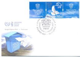 2014. Kyrgyzstan, 140y Of UPU, Kyrgyz Express Post, FDC, Mint/** - Kirgisistan