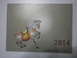 Chine. 2014, Année Du Cheval. Carnet De 10 Timbres Neufs (197) - 1949 - ... République Populaire
