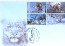 2014. Kyrgyzstan, Fauna Of Kyrgyzstan, FDC, Mint/** - Kirghizistan