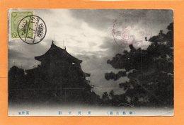Kyoto Japan 1912 Postcard Mailed To USA - Kyoto
