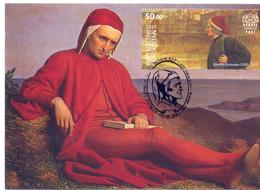 2015. Kyrgyzstan, 750th Birth Anniv. Of  Dante Alighieri, Maxicard,  Mint/** - Kirghizistan