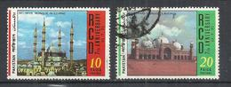 PAKISTAN 1971 - 7th ANNIVERSARY OF RCD - CPL. SET - OBLITERE USED GESTEMPELT USADO - Pakistan