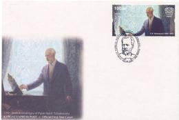 2015. Kyrgyzstan, 175th Birth Anniv Of Petr Chaikovsky, Russian Composer, FDC,  Mint/** - Kirgisistan