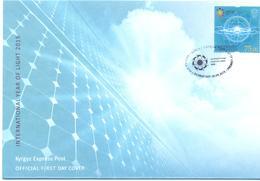 2015. Kyrgyzstan, International Year Of Light, FDC,  Mint/** - Kirgisistan