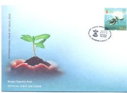 2015. Kyrgyzstan, Internastional Year Of  Soils, FDC,  Mint/** - Kirghizistan