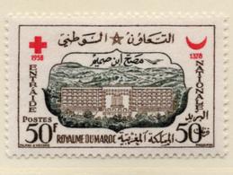 1958 - MAROCCO - MAROC - Yv:  Nr. 389 - NH - (UP121.17) - Morocco (1956-...)