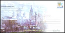 UKRAINE 2018. CHURCH. ''BLUE SPRING IN STAROBILSK'' Painting By V. Skubak. Postal Stationery Stamped Cover (**) - Eglises Et Cathédrales
