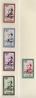 1960 - MAROCCO - MAROC - Yv:  Nr. 397/401 - NH - (UP121.17) - Marocco (1956-...)