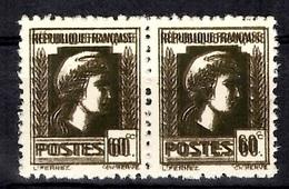 France Maury N° 634b Superbe Variété Double Impression En Paire Neufs ** MNH. TB. A Saisir! - Variétés Et Curiosités