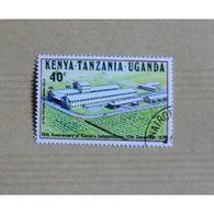 Timbre Oblitéré : Kenya - Tanzania - Uganda - Kenya (1963-...)