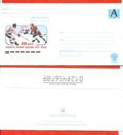 Russia 2002.30 Years Of The USSR-Canada Hockey Series. Envelope With A Printed Stamp.New. - 1992-.... Federation