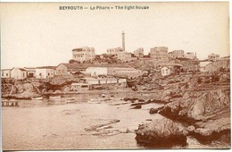 Liban Lebanon  Beyrouth Le Phare The Light House   Rare édition Harriz - Liban