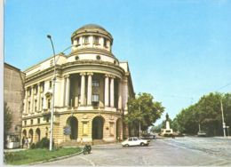 CPA TRANSPORT, MOTORBIKES, CARS, IASI CENTRAL LIBRARY - Motos