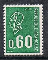 FRANCE N°1815 N**  Variété Gomme Tropicale Et Bande Phosphorescente à Cheval - France