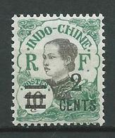 INDOCHINE 1922 . N° 118 . Neuf ** (MNH)  . - Indochine (1889-1945)