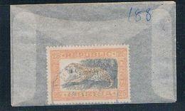Liberia 188 Used Leopard 1921 (L0471) - Liberia