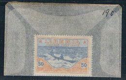 Liberia 190 Unused Krumen In Dugout 1921 (L0473) - Liberia