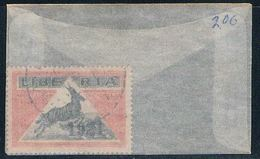 Liberia 206 Used Bongo Antelope 1921 CV 2.10 (L0479) - Liberia
