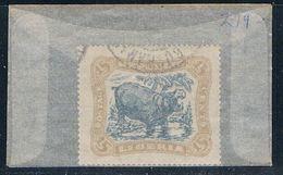 Liberia 219 Used Hippo 1923 (L0492) - Liberia
