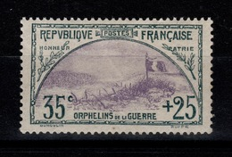 YV 152 N* (tres Legere Trace) Excellent Centrage 1ere Orphelin Cote 190 Euros +25% Centrage - France
