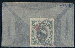 Liberia O51 Used Egrets 1906 (L0643) - Liberia