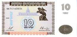 ARMÉNIE - 10 Dram 1993 - Série ԱԱ 23831131 - P.33 - UNC - Arménie