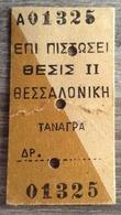 Greece Old Railway Ticket Thesaloniki - Tanagra - Railway