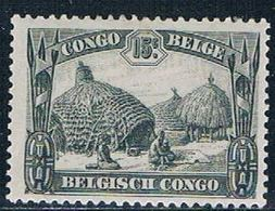 Belgian Congo 140 MLH Kivu Kraal 1931 (B0405)+ - Congo Belge