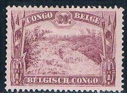 Belgian Congo 141 MLH Sankuru Rapids 1931 (B0406)+ - Congo Belge