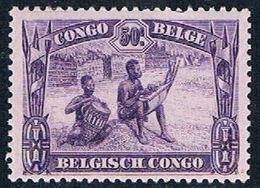 Belgian Congo 143 MLH Musicians 1931 (B0408)+ - Congo Belge