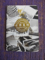 Shanghai 2010EXPO,passport With Seals Of 56 Pavilions,national And Theme - Dépliants Turistici