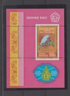 Indonésie 1982 Oiseaux BF 46 ** MNH - Indonésie