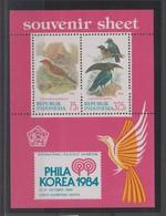 Indonésie 1984 Oiseaux BF 59 ** MNH - Indonésie