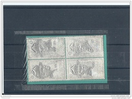 CONGO 1971 - YT N° 311/314 NEUF SANS CHARNIERE ** (MNH) GOMME D'ORIGINE LUXE - Congo - Brazzaville