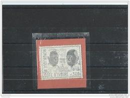 COTE D'IVOIRE 1971 - YT PA N° 307 NEUF SANS CHARNIERE ** (MNH) GOMME D'ORIGINE LUXE - Côte D'Ivoire (1960-...)