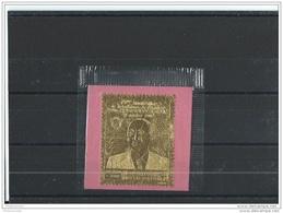 COTE D'IVOIRE 1980 - YT PA N° 76 NEUF SANS CHARNIERE ** (MNH) GOMME D'ORIGINE LUXE - Côte D'Ivoire (1960-...)