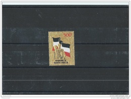 HAUTE-VOLTA 1970 - YT PA N° 86 NEUF SANS CHARNIERE ** (MNH) GOMME D'ORIGINE LUXE - Haute-Volta (1958-1984)