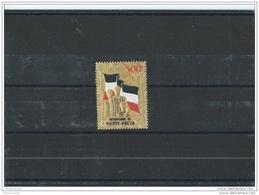 HAUTE-VOLTA 1970 - YT PA N° 86 NEUF SANS CHARNIERE ** (MNH) GOMME D'ORIGINE LUXE - Upper Volta (1958-1984)